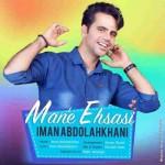 دانلود آهنگ جدید ایمان عبدالله خانی به نام منه احساسی