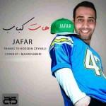 دانلود آهنگ جدید جعفر به نام هات کباب