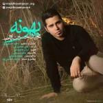 دانلود آهنگ جدید مجید حسین پور به نام بهونه