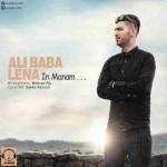 دانلود آهنگ جدید علی بابا به نام این منم