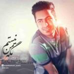 دانلود آهنگ جدید مجتبی شریف به نام مگه من نیستم