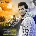 دانلود آهنگ جدید صالح رضایی به نام آخه چجوری