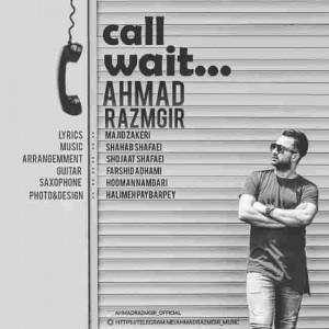 دانلود آهنگ جدید احمد رزمگیر پشت خط