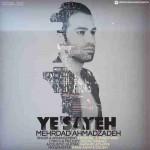 دانلود آهنگ جدید مهرداد احمد زاده به نام یه سایه