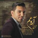 دانلود آهنگ جدید محسن بهمنی به نام آرومم