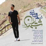 دانلود آهنگ جدید شهاب رمضان به نام شهر باران 95