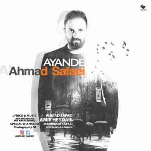 دانلود آهنگ جدید احمد صفایی آینده