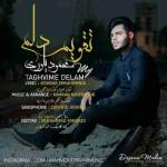 دانلود آهنگ جدید محمد یاوری به نام تقویم دلم
