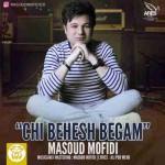 دانلود آهنگ جدید مسعود مفیدی به نام چی بهش بگم