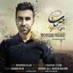 دانلود آهنگ جدید مهرداد پاشایی به نام چشمات