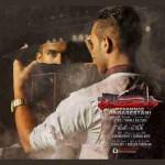 دانلود آهنگ جدید محمد انبرستانی به نام دلگیرم