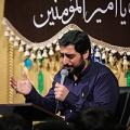 عکس حاج سید مجید بنی فاطمه