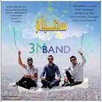 دانلود آهنگ جدید 3M باند به نام ساز دنیا