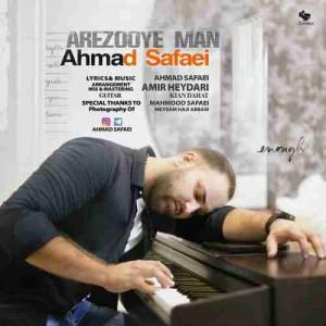 دانلود آهنگ جدید احمد صفایی آرزوی من