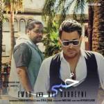 دانلود آهنگ جدید عماد و علی بحرینی به نام حبی