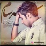 دانلود آهنگ جدید مهران فهیمی به نام سرسام