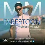 دانلود آهنگ جدید مهران میرزایی به نام تابستون
