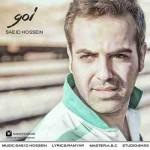 دانلود آهنگ جدید سعید حسینی به نام گل