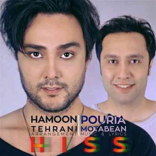دانلود آهنگ جدید هومن تهرانی و پوریا متابعان هیس