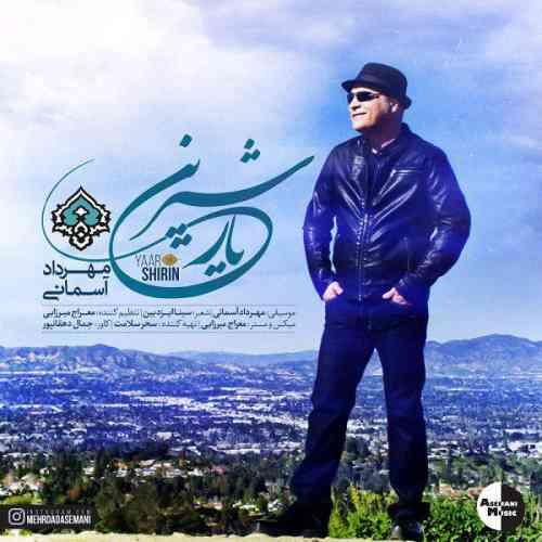 Mehrdad Asemani - Yaar Shirin