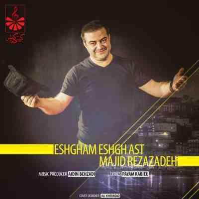 متن آهنگ عشقم عشق است از مجید رضازاده