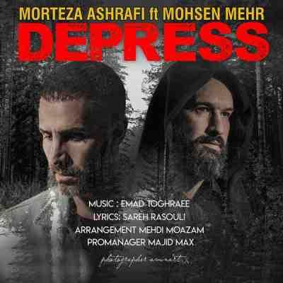 عکس کاور آهنگ جدید مرتضی اشرفی و محسن مهر  به نام دپرس عکس جدید مرتضی اشرفی و محسن مهر