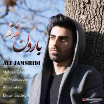 عکس کاور آهنگ جدید علی جمشیدی به نام  بارون نم نم عکس جدید علی جمشیدی