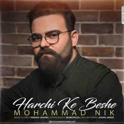 عکس کاور آهنگ جدید محمد نیک به نام هر چی که بشه عکس جدید محمد نیک