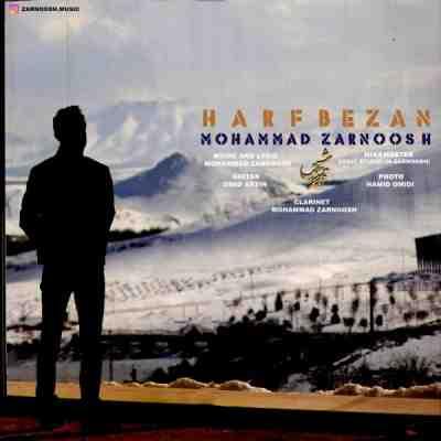 عکس کاور آهنگ جدید محمد زرنوش  به نام حرف بزن عکس جدید محمد زرنوش
