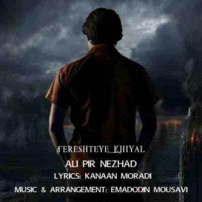 عکس کاور آهنگ جدید علی پیر نژاد  به نام فرشته ی خیال عکس جدید علی پیر نژاد
