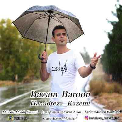 عکس کاور آهنگ جدید حمیدرضا کاظمی به نام  بازم بارون عکس جدید حمیدرضا کاظمی