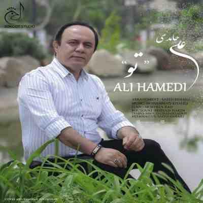 عکس کاور آهنگ جدید علی حامدی به نام  تو عکس جدید علی حامدی