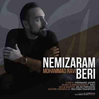 عکس کاور آهنگ جدید محمد راوی به نام  نمیذارم بری عکس جدید محمد راوی