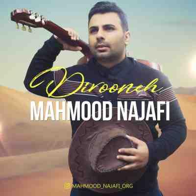 عکس کاور آهنگ جدید محمود نجفی به نام دیوونه عکس جدید محمود نجفی