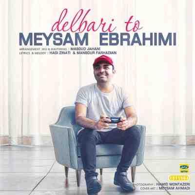 عکس کاور آهنگ جدید میثم ابراهیمی به نام  دلبری تو عکس جدید میثم ابراهیمی