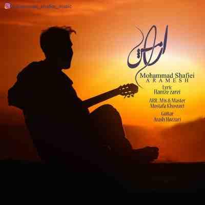 عکس کاور آهنگ جدید محمد شفیعی به نام آرامش عکس جدید محمد شفیعی