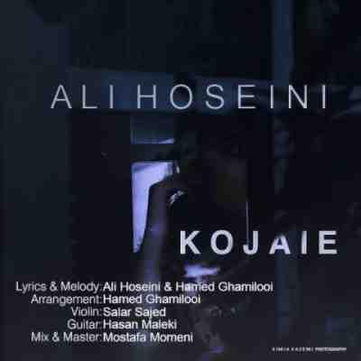 عکس کاور آهنگ جدید علی حسینی به نام کجایی عکس جدید علی حسینی
