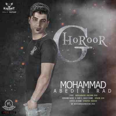 عکس کاور آهنگ جدید محمد عابدینی راد به نام غرور عکس جدید محمد عابدینی راد