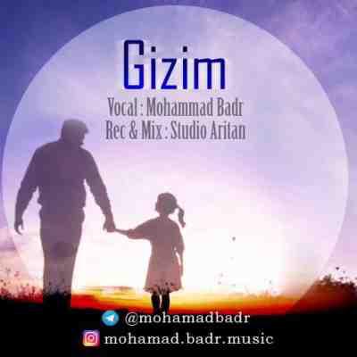 عکس کاور آهنگ جدید محمد بدر به نام  گزیم عکس جدید محمد بدر
