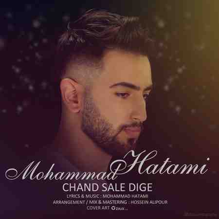 عکس کاور آهنگ جدید محمد حاتمی به نام  چند سال دیگه عکس جدید محمد حاتمی