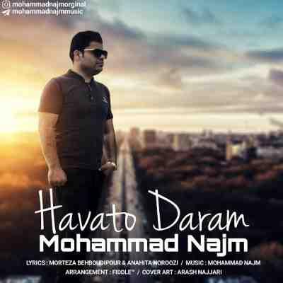 عکس کاور آهنگ جدید محمد نجم به نام هواتو دارم عکس جدید محمد نجم