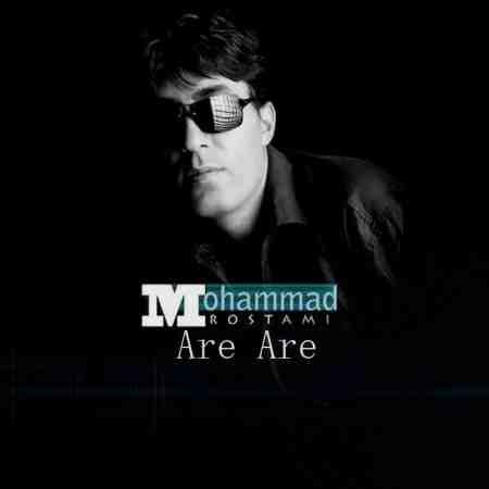 عکس کاور آهنگ جدید محمد رستمی به نام آره آره عکس جدید محمد رستمی