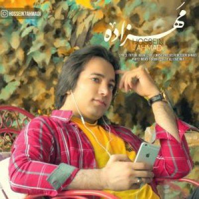 عکس کاور آهنگ جدید حسین احمدی به نام مهزاده عکس جدید حسین احمدی