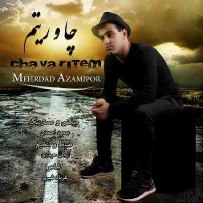 عکس کاور آهنگ جدید  مهرداد اعظمی پور به نام  چاو ریتم عکس جدید  مهرداد اعظمی پور