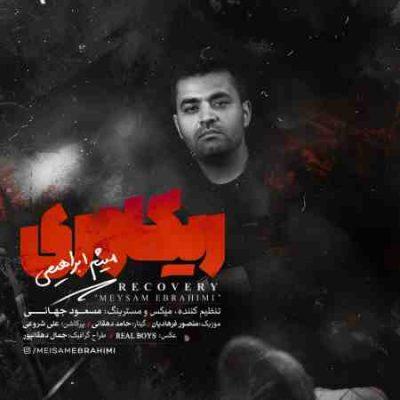 عکس کاور آهنگ جدید میثم ابراهیمی به نام ریکاوری عکس جدید میثم ابراهیمی