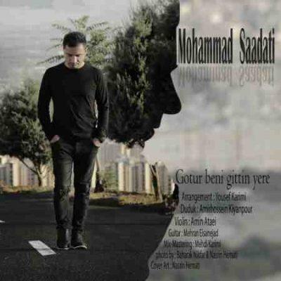 عکس کاور آهنگ جدید محمد سعادتی به نام گوتور بنی گیتین یره عکس جدید محمد سعادتی