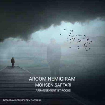 عکس کاور آهنگ جدید  محسن صفاری به نام آروم نمیگیرم عکس جدید  محسن صفاری