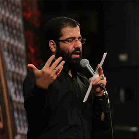 حاج حسین سیب سرخی 97