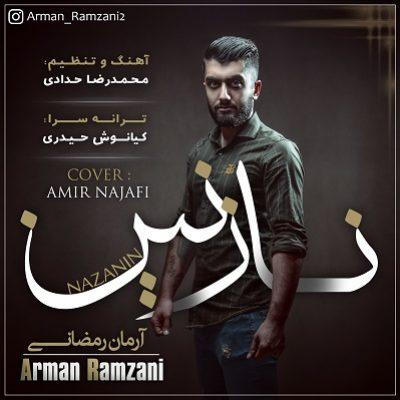 عکس کاور آهنگ جدید آرمان رمضانی به نام نازنین  عکس جدید آرمان رمضانی