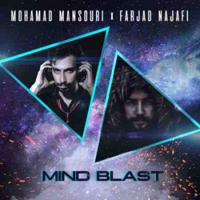 عکس کاور آهنگ جدید  فرجاد نجفی و محمد منصوری به نام Mind Blast  عکس جدید  فرجاد نجفی و محمد منصوری